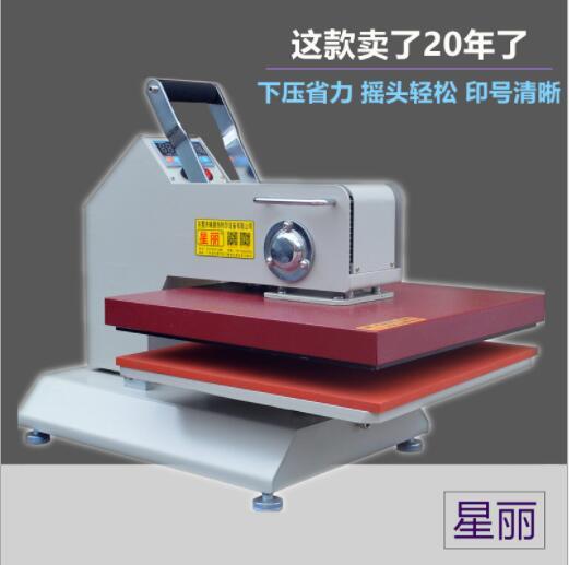 手動搖頭燙畫機衣服印字機器印號機美式搖頭燙畫機