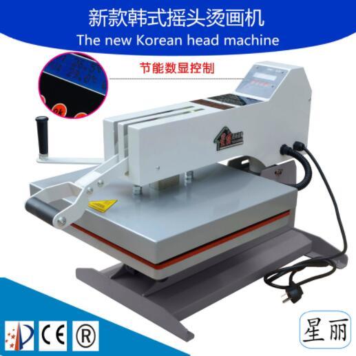 高压烫画机韩式摇头机印t恤机器韩式高压摇头烫画机t恤印烫机