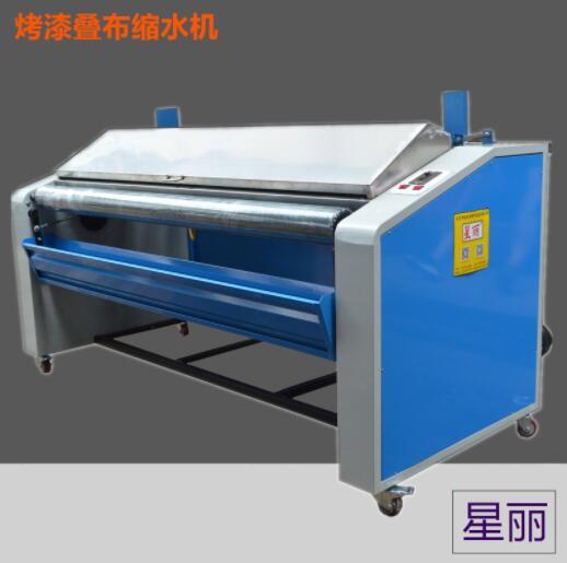 廠家直銷中型縮水機縮水定型機預縮機布料面料縮水定型機