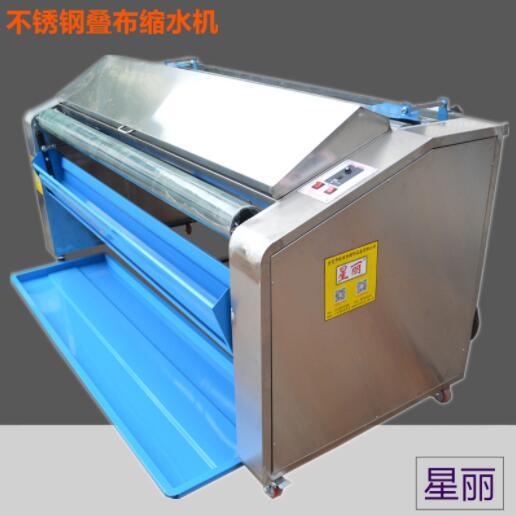 中型縮水機縮水定型機蒸汽預縮機布料面料縮水定型機帶擺布