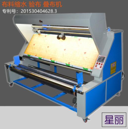 新型預縮驗布一體機蒸汽加熱縮水定型機全自動預縮擺布機