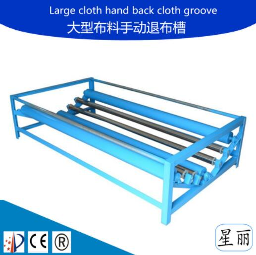 大型框式可支撐布料松布架松布退布拖布放布操作簡單松布機