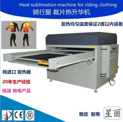 液压烫画机大型热转印机双工位烫画机大型烫印机球衣热转印机
