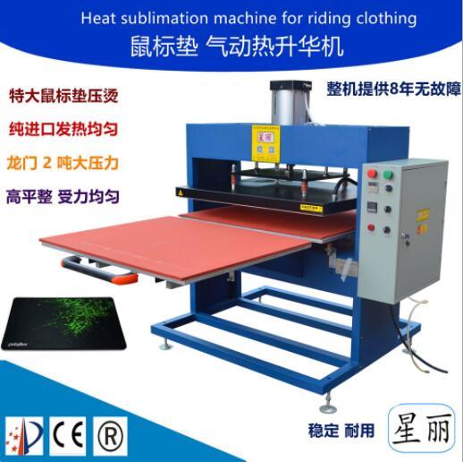 自动液压升华机热转印机器气动升华压烫机大型平面双边双工位