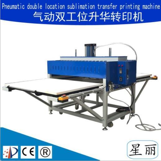 气动压烫机双工位升华转印机气动烫画机双工位鼠标垫升华机