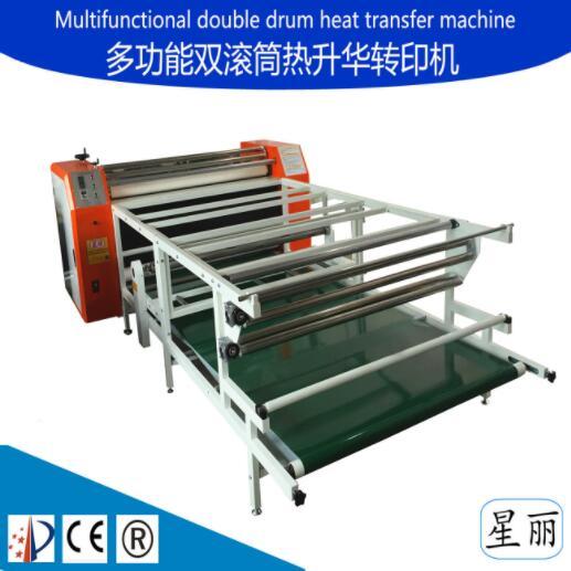 滚筒印花机厂家直销,无需加油维护,多功能,滚筒式布匹印花机