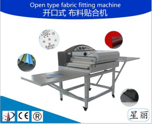 服装印花机械设备复合机贴合布料贴合加工皮革贴合机皮革贴合机