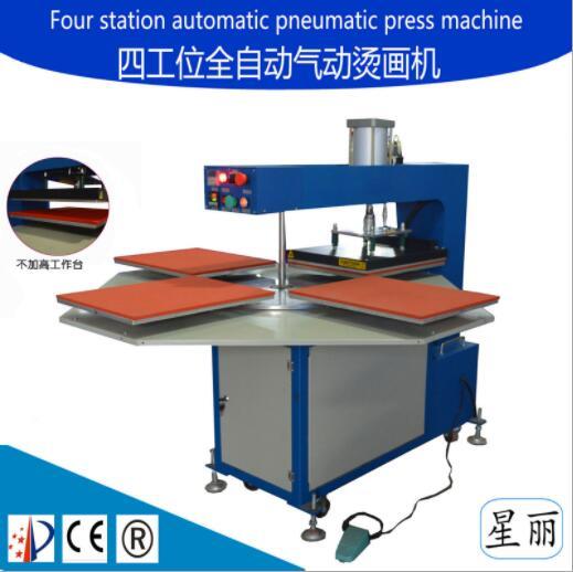 多工位旋轉式燙畫機四工位全自動燙畫機球衣印號機壓燙機