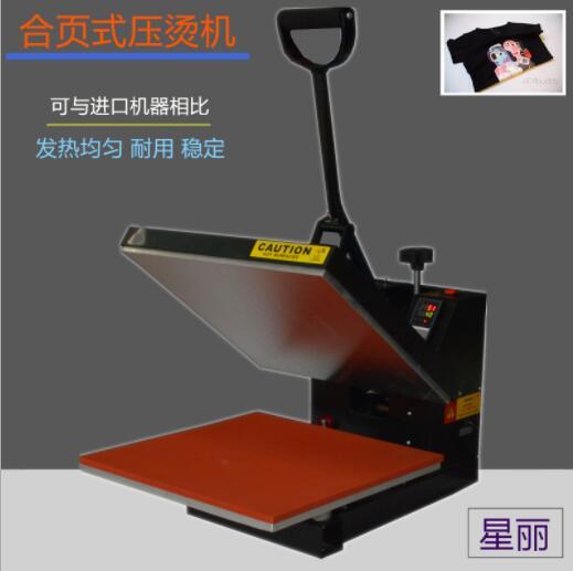 平板烫画机4060小型手动压烫机t恤热转印花机器设备
