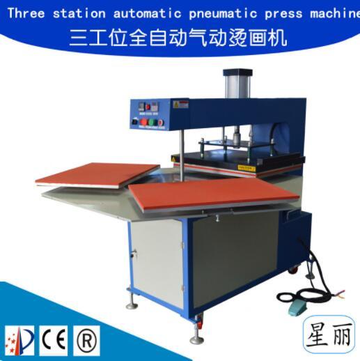 四工位旋转式烫画机服装鼠标垫压烫机下移动旋转烫标机