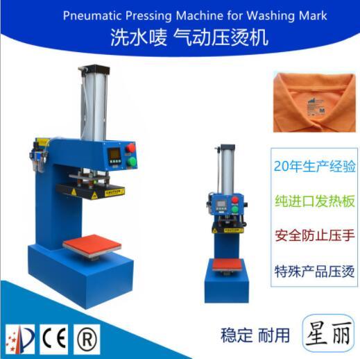 气动烫标机服装领标压烫机印号机内衣烫标机单工位压标机