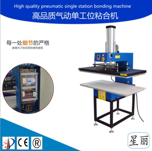 气动烫画机气动单工位压烫机热转印T恤热印机12060鼠标垫