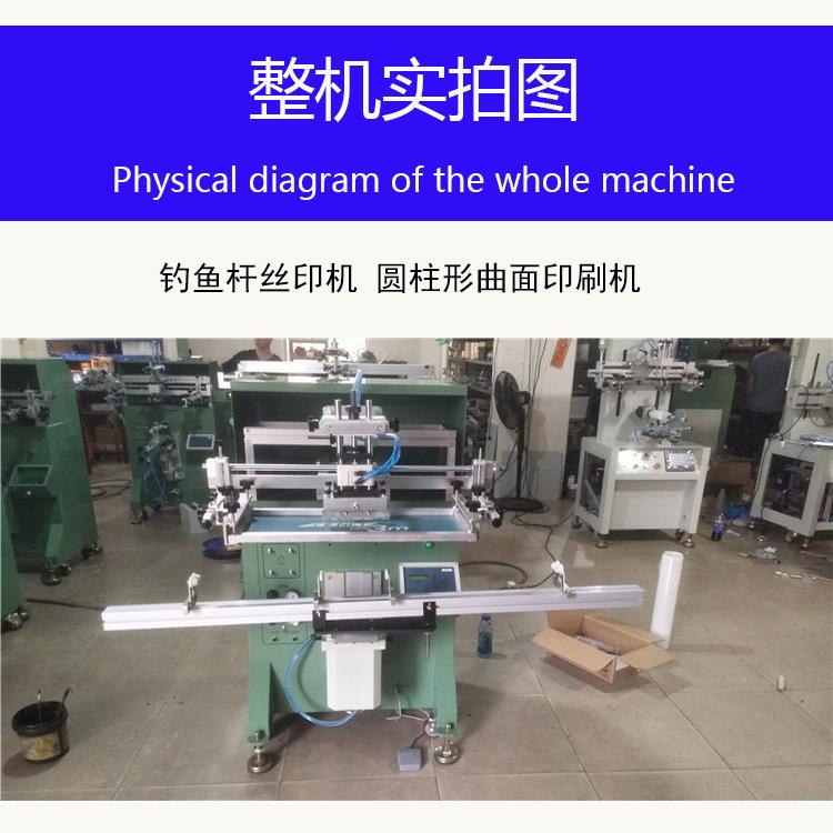 滄州市絲印機廠家軟管絲印機鐵管移印機