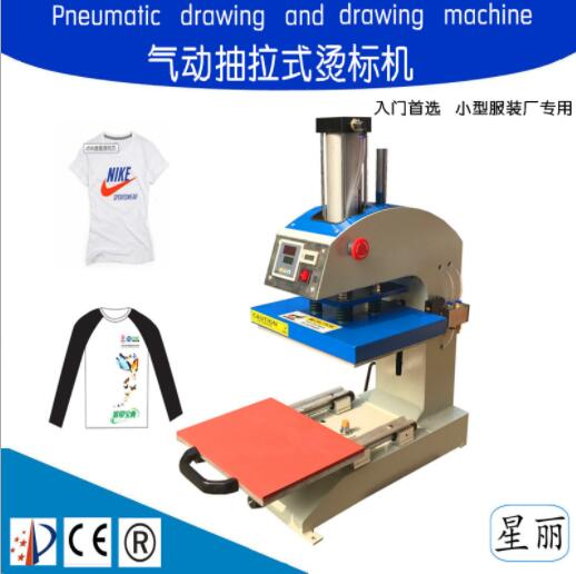 气动烫标机服装LOGO烫唛机衣领烫标机服装印号机烫唛机压标机