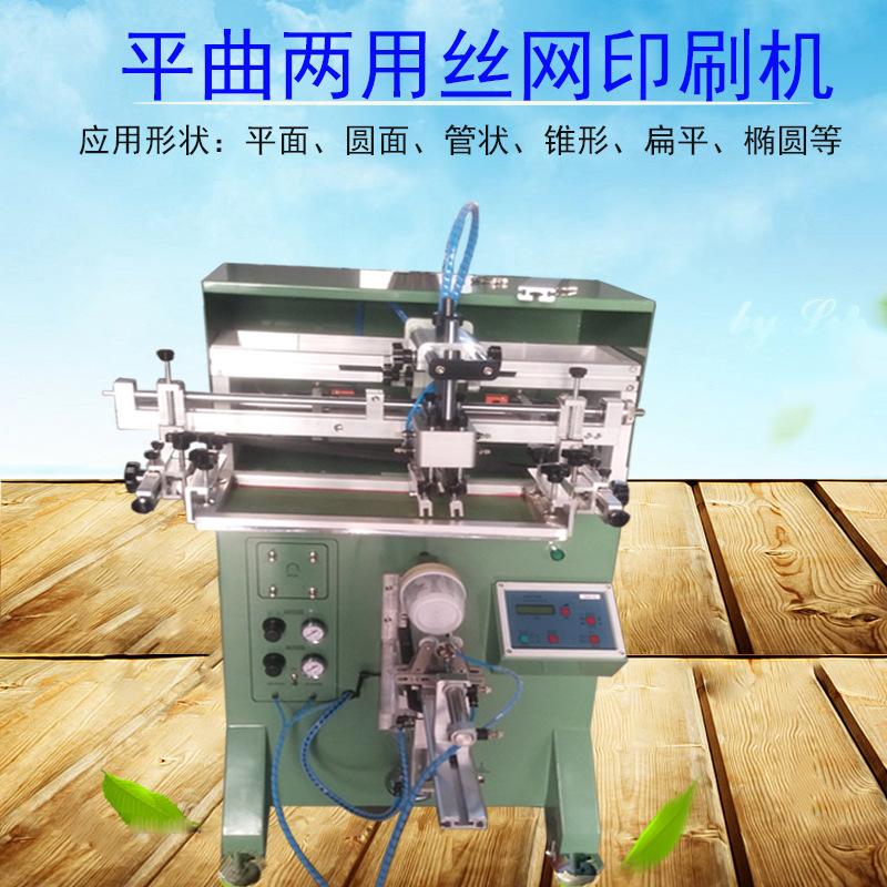 衡水市絲印機廠家筆桿滾印機電鉆外殼移印機