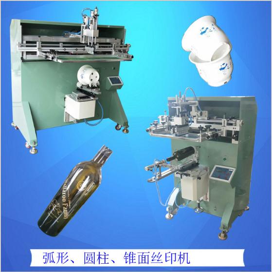 德阳市丝印机厂家玻璃瓶滚印机塑料瓶印刷机