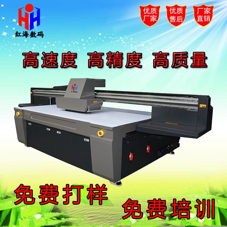 深圳uv平板打印机厂家直销UV2513打印机