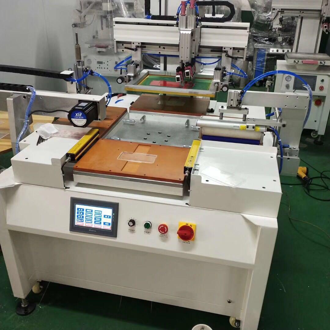亚克力标牌丝印机玻璃面板丝网印刷机薄膜按键网印机