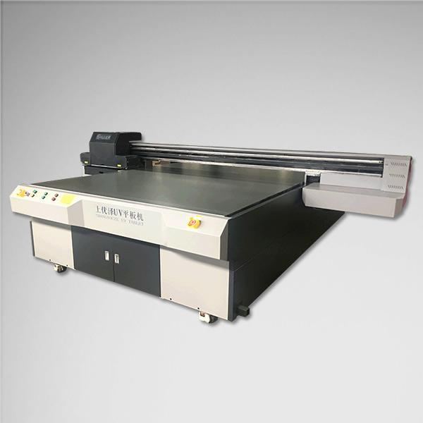 一台UV打印机的价格是多少?