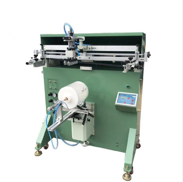 塑料瓶丝印机玻璃杯滚印机化妆品瓶子丝网印刷机