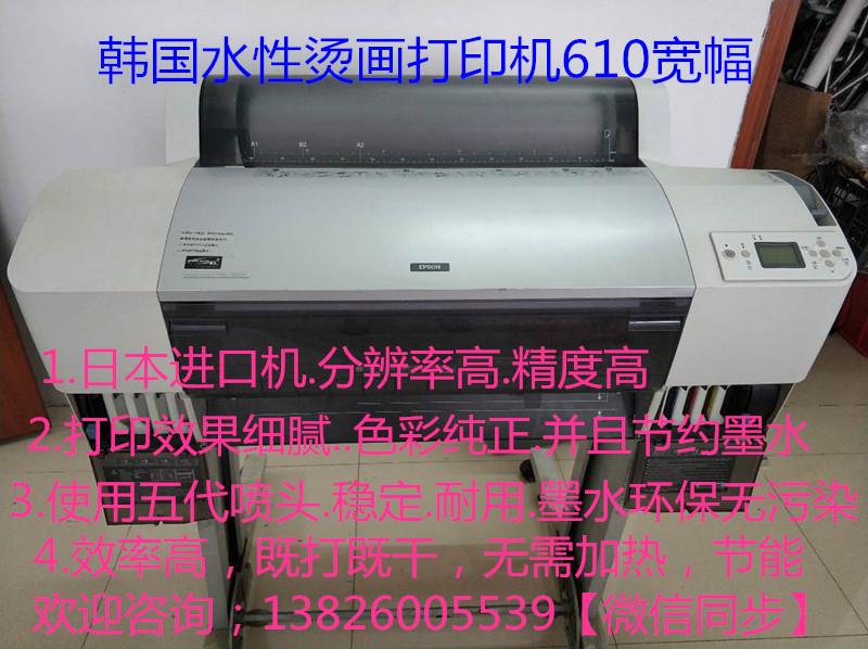 爱普生大幅面打印机专卖