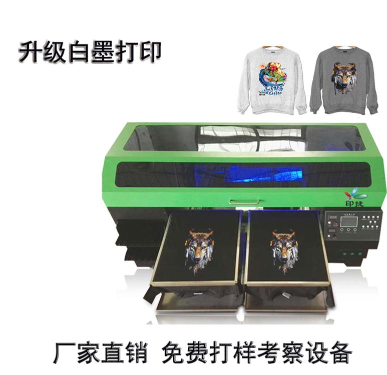 東莞服裝數碼印花機白墨T恤打印機直噴深色衣服打印機