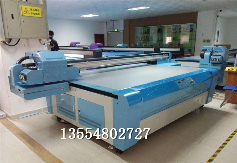 深圳爱普生2513uv打印机厂家