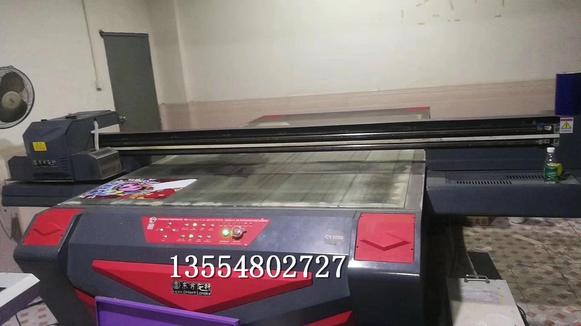 深圳理光2030uv打印机厂家