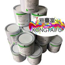 艾康色丽可UL系列不含卤素及多环芳烃PCPET以及聚酯亲切的家政妇油墨