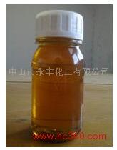 供应永丰NUOSPERSE FA 196颜料分散剂