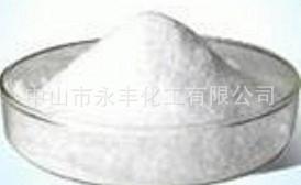 廠家供應 B301中山永豐白色立德粉 價格優惠