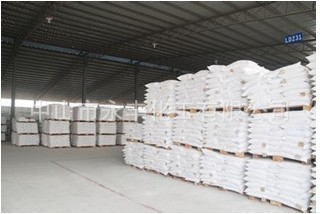 长期供应 美国安格触变增稠剂ATT-50