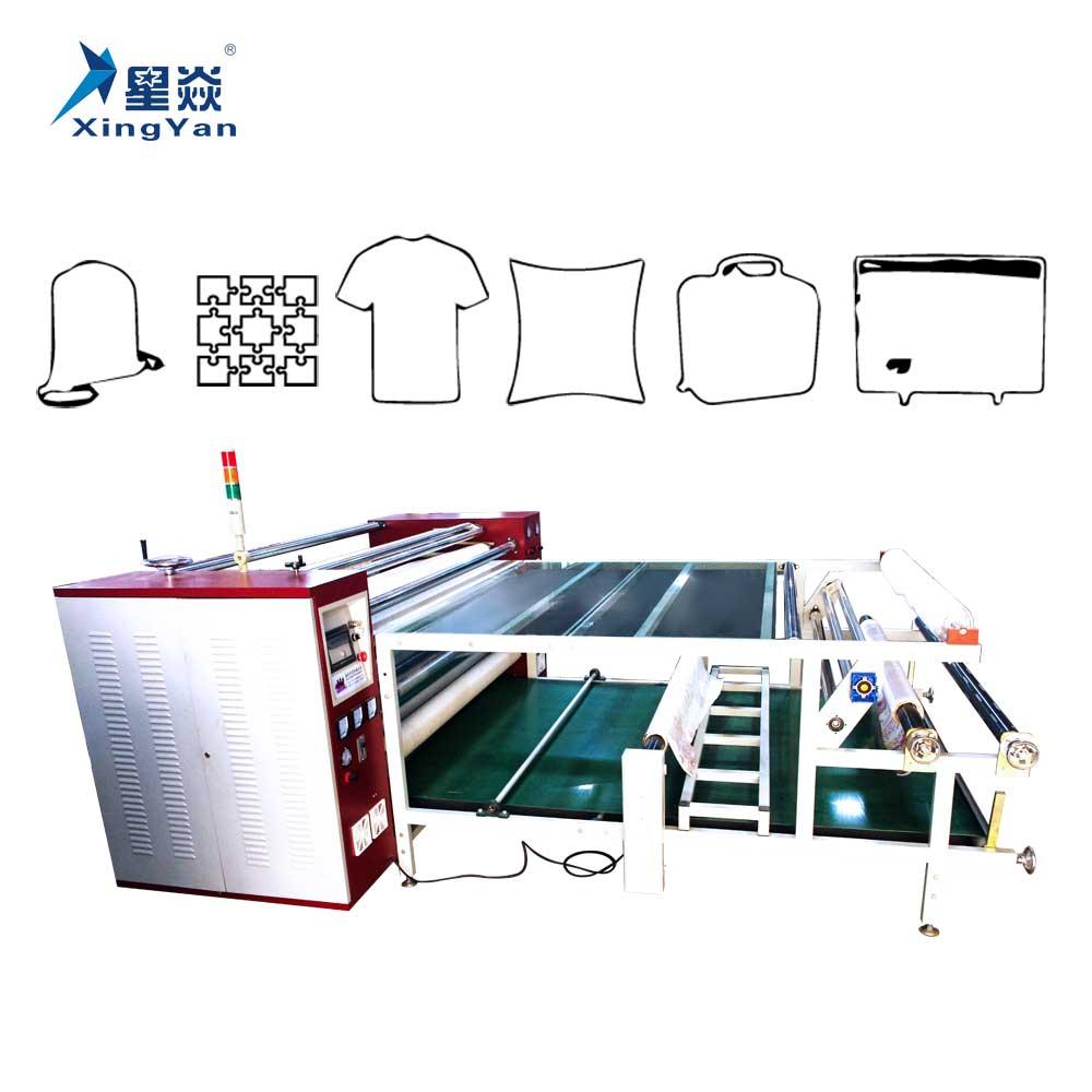 多功能滚筒印花机,厂家直供6001700热转印滚筒印花机