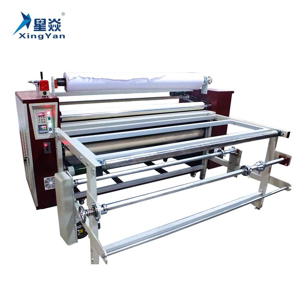 厂家直供270热转印滚筒爱唯侦察1024机