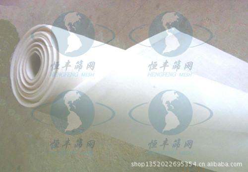 专业生产涤纶工业滤袋 箱式过滤机滤布 单丝压滤机筛网 加工定制