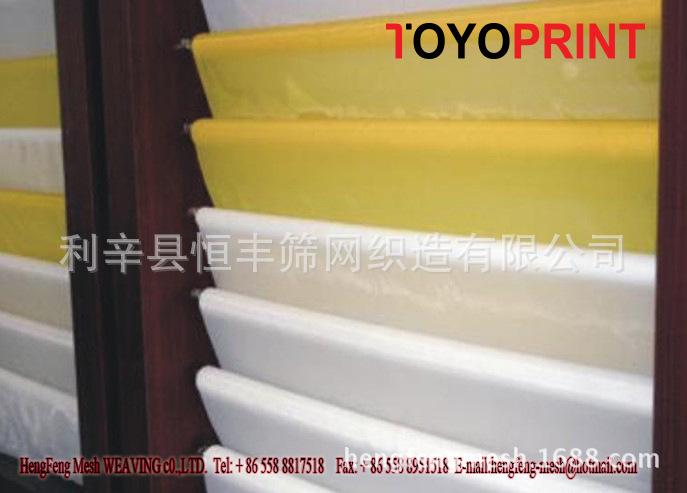 白色16T40目180线165宽 花纸印刷 筛网 陶瓷印刷 涤纶丝网 网纱