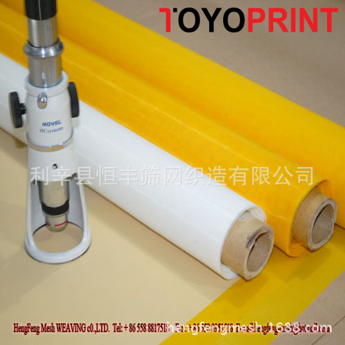 白色59T150目55线165宽 纺织品印花 丝网印刷 印花丝网