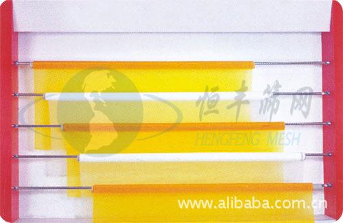 恒丰牌 10T-120T-165T 聚酯网纱 涤纶丝网 网布 筛网