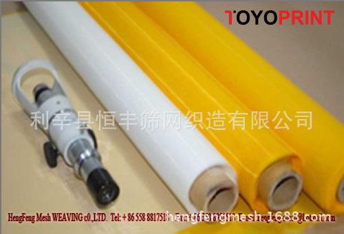 12T-80T-165T 丝印网纱 印刷耗材 丝网印刷制版 用