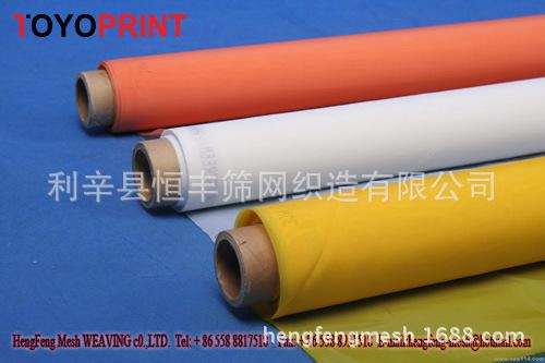 恒丰牌 进口 片梭 生产 10T-165T(25目-420目)  印刷网纱