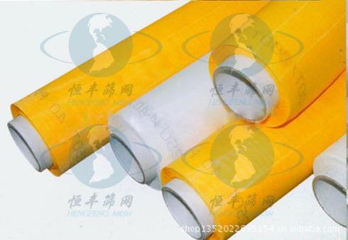 批发 进口 白色165T420目27线115 宽幅 涤纶网纱 丝印网纱