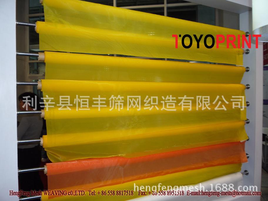 TOYOPRINT专业生产高张力43T80线 线路板 绿油专用丝印网纱