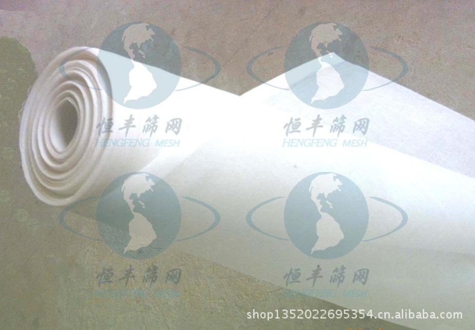 恒丰牌 20目-200目-420目 涤纶筛网 耐酸 耐磨 耐腐蚀 抗拉伸