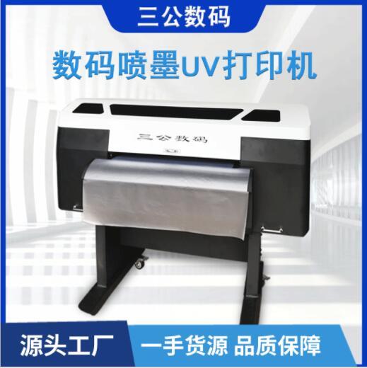 数码喷墨UV打印机彩色金银卡纸张印花包装盒礼品盒定制印刷设备