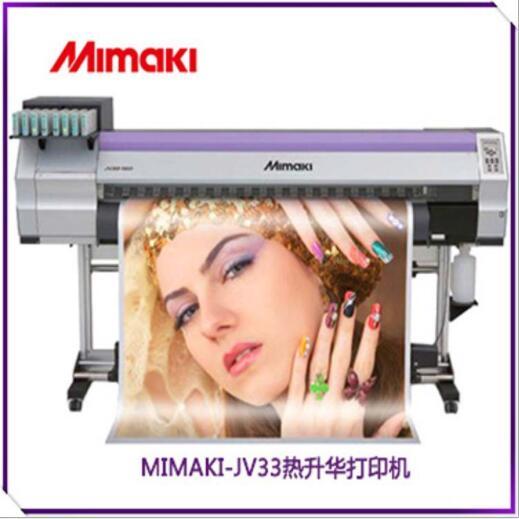 MIMAKI寫真機JV33-160A