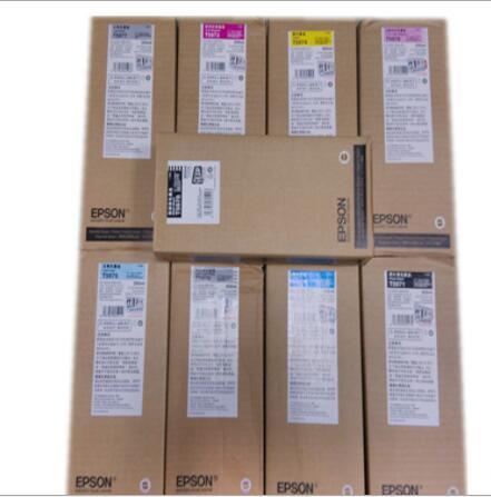 愛普生EPSON1188011880C原裝墨盒顏料墨水700ml