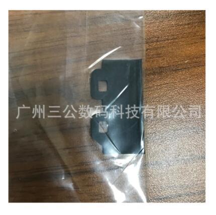 EPSON78809880五代原装刮清洁片喷头刮板48刮墨片