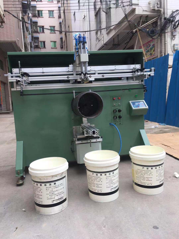 南阳市润滑油桶丝印机厂家乳胶漆桶滚印机塑料桶印刷机