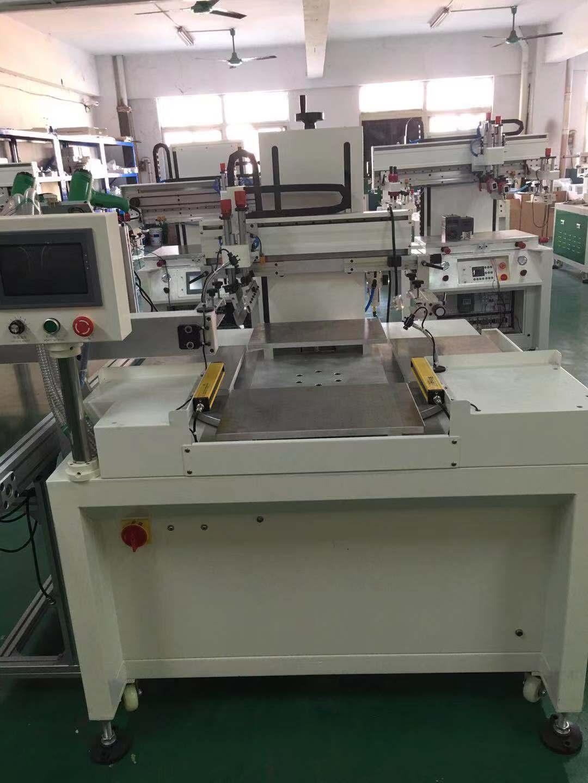 江门市文具画板丝印机尺子网印机木板丝网印刷机厂家