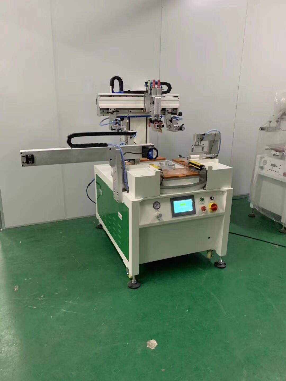 珠海市手机壳丝印机亚克力标牌网印机玻璃面板丝网印刷机厂家